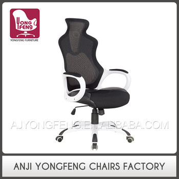 Quality-assured best price new design mesh back swivel chair office