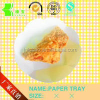 8 inch disposable flower or boat shape Food grade paper plates for fried food or burger