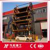 Jiuhong parking lift lead market vertical rotary parking lift