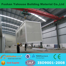 easy install comfortable modern design prefab steel structrue container house for poor people