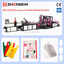 2016 Hot-Selling New Design Non woven Vest Bag U-Cut Bag T-shirt Bag Making Machine with High Quality in China Price ZXL-A700