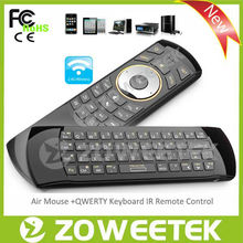 mini wireless air mouse keyboard for sharp smart tv