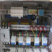 customized electric power distribution switchgear panel/switchboard/electric cabinet