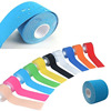 Korea Athletic Therapy Adhesive Kinesiology Tape