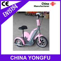 industrial 3/three wheel IMPROVED European cheap electric scooter 3 wheel for adults 36V 500W/800W motor