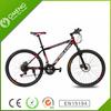 26'' 21speed full suspension carbon racing road bicycle MTB mountain bike