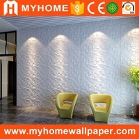 Modern Kitchen Design 3D Effect Exterior Wall Decorative Panel