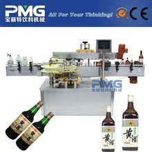 Famous brand automatic labeling machine price for cans