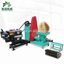 Factory price used sawdust briquette machine/sawdust briquette charcoal making machine/charcoal briquette machines