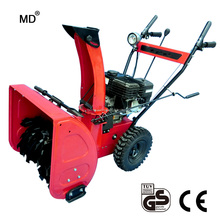 snow cleaning tools snow removal machine 22inch walk behind snow blower snowplow