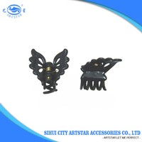 Fancy black plastic butterfly baby snap hair clips