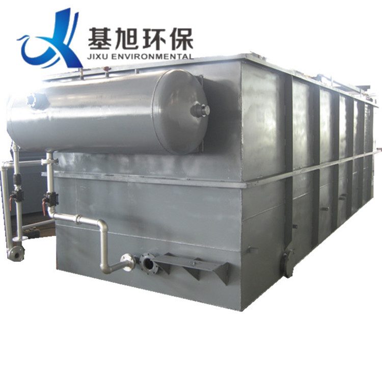 Dissolved air flotation plant <strong>system</strong> for solid and liquid separator