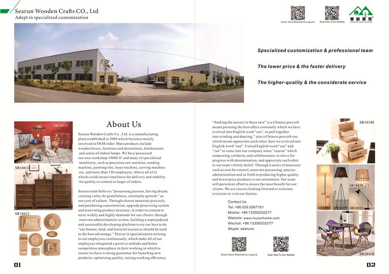 Searun Catalogue02.jpg