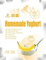 Banana taste probiotic yoghurt (yogurt) powder