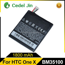 Battery for phone HTC s720e/t one x g23 BM35100 lithium battery