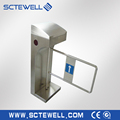 automatic swing gate motor