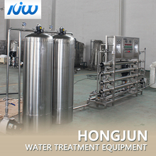 portable 20000 lph ss ro plant water treatment system reverse osmosis water filter equipment with tank