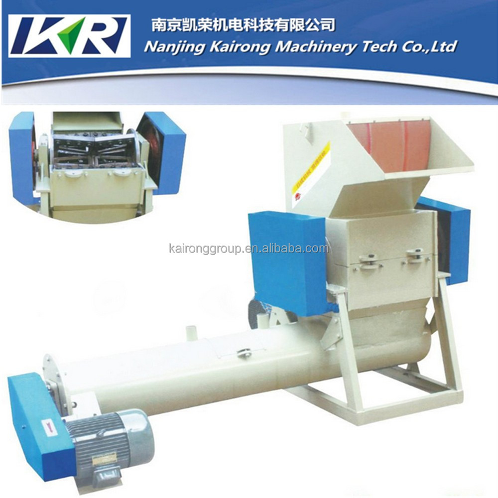 Plastic Bottle Recycling Machine/PVC PP PE Pipe Recycling Crusher/Shredder/Pulverizer For Sale