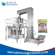 Automatic Grade Rotary Weighing Bag Grain Packing Machine