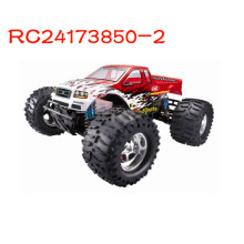High quality 1 8 scale powerful rc nitro gas drifting cars toy RC24173850-2