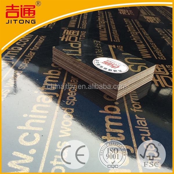 4x8 cheap Plywood hardwood Phenolic resin plywood