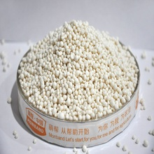 Agriculture grade Ammonium Sulphate Nitrate with SGS test