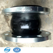 stainless steel flange type flexible rubber joint