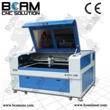 BCAMCNC new product 260w metal laser cutter/stainless steel laser cutting machine
