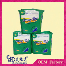 260mm/290mm sunny girl cotton sanitary napkin, brand sanitary pads, lady sanitary towel exported to africa