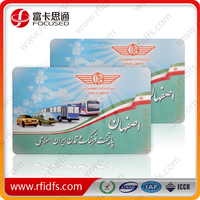 low price MIFARE DESFire EV1 4k card for Iran bus card