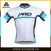 Sublimation printing custom philippine cycling jersey