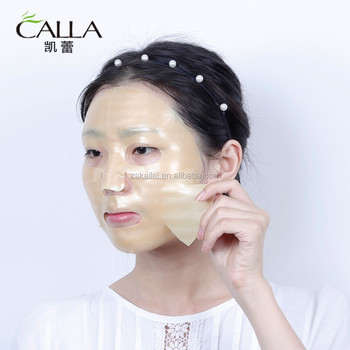 Best selling new product 24K golden hydrogel facial mask