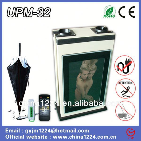 2014 new opportunity wet umbrella vending machine flooring providers