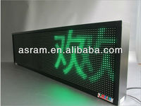 High quality single red P10 outdoor led message sign