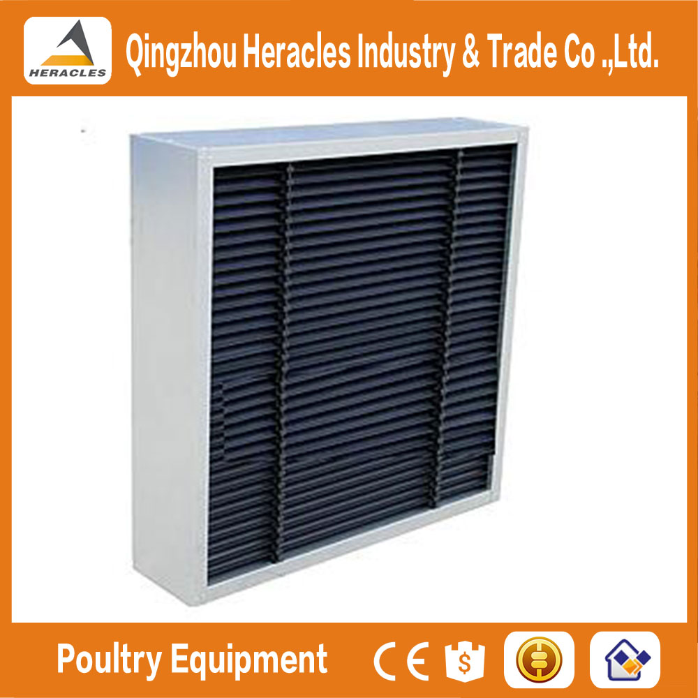 Heracles Trade Assurance poultry farming equipment light filter/ light trap for poultry fan