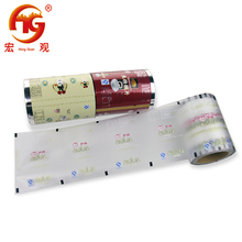 Aluminum foil food automatic packaging film roll