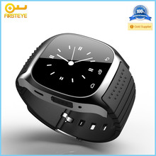 2015 hot selling smart watchs ios and android sport bracelet smart watch android