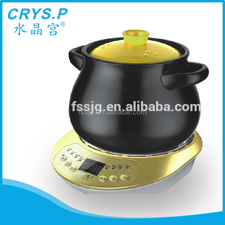 Electric Black Clay Traditional Chinese Medicine Pot YSH-30B with CCC