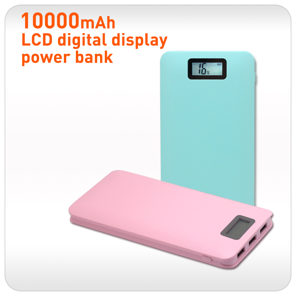 2017 trending products power bank 10000mah lcd slim