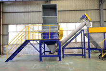 Solid waste plastic recycling plant