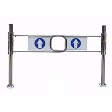 Bridge type high quality bi-directional automatic RFID interface barrier supermarket entrance tripod esd turnstile speed gate