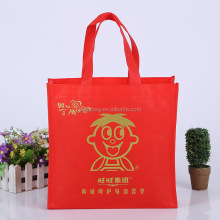 Promotional cute shop gift bag non woven cheap logo tote shopping bag