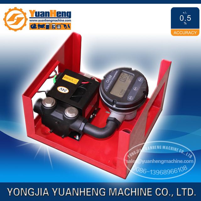 12V 220V Diesel Pump Set Diesel Fuel Transfer Pump Diesel Fuel Pump