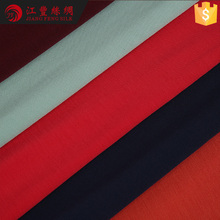 F2 Factory Direct Silk Fabric Micro Modal Fabric For T-Shirts
