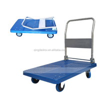 150KG Qingdao hot sale platform trolley to transport goods