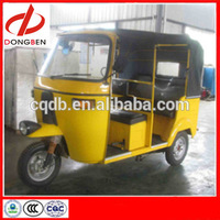 Hot Sale India Bajaj Three Wheel Gasoline Rickshaw Motorcycle for Taxi