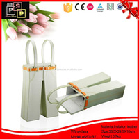 China Supplier Pants Liked for Two Bottle Leather Paper Wine Box