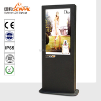 "55"" all weather IP65 free standing outdoor double-sided digital signage"