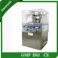 ZP-5A 7A 9A rotary tablet press, professional pill making machine for sale
