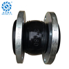 Plumbing fittings single sphere ansi flange neoprene flexible rubber joint
